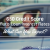 650 Credit Score Auto Loan Interest Rate – What Can You Expect?